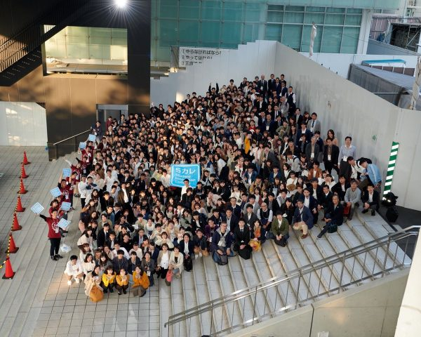 Sカレ2019 秋カンファレンスの集合写真