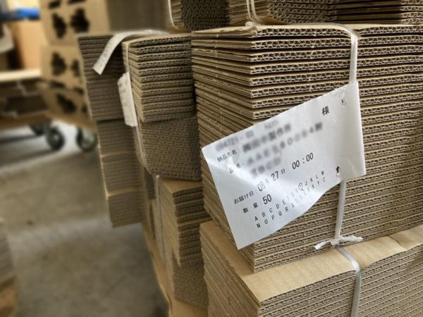 紙製の荷札