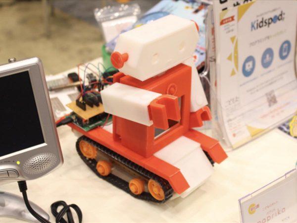 組み立て式学習用ロボット