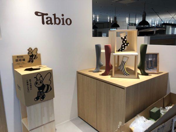 靴下リサイクル・キャンペーン 美販が制作した回収箱(左)