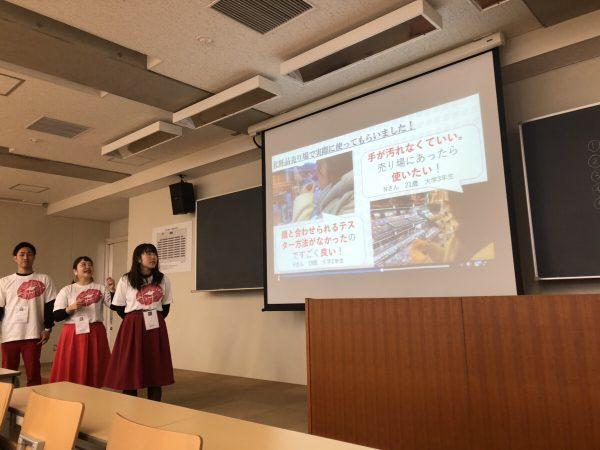 日本大学商学部砧キャンパス 冬カン 南山大学プレゼンの様子