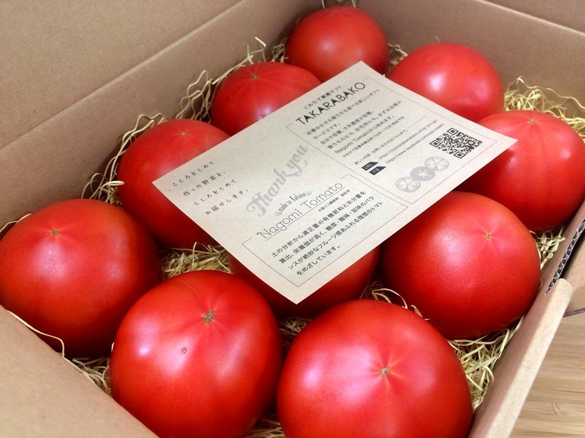 大矢農産さま 箱詰めされたなごみトマト