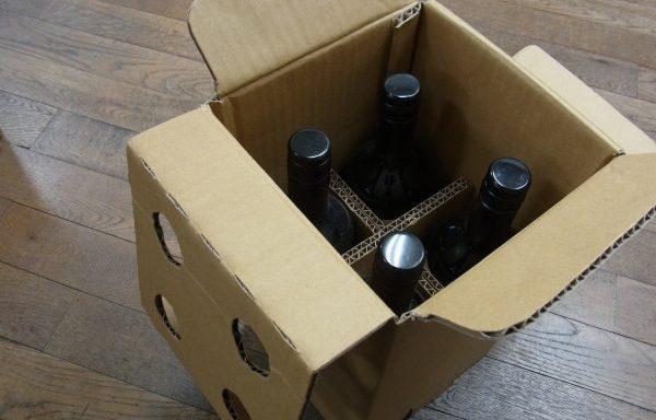 ワイン用ケース2