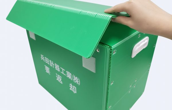 プラダン ダンボール 運送 通い箱 緑 頑丈 強い
