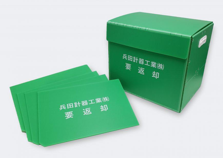 プラダン ダンボール 通い箱 強い 頑丈 耐久 耐水 耐熱
